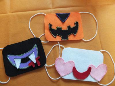 ハロウィン変身マスク